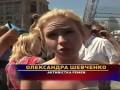 Лидер FEMEN объясняет, зачем их активистка напала на Кубок Европы