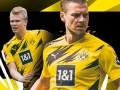 Боруссия Д показала новую форму на сезон-2020/21