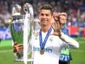 Роналду: В ближайшие дни я выскажусь, не могу гарантировать, что останусь в Реале