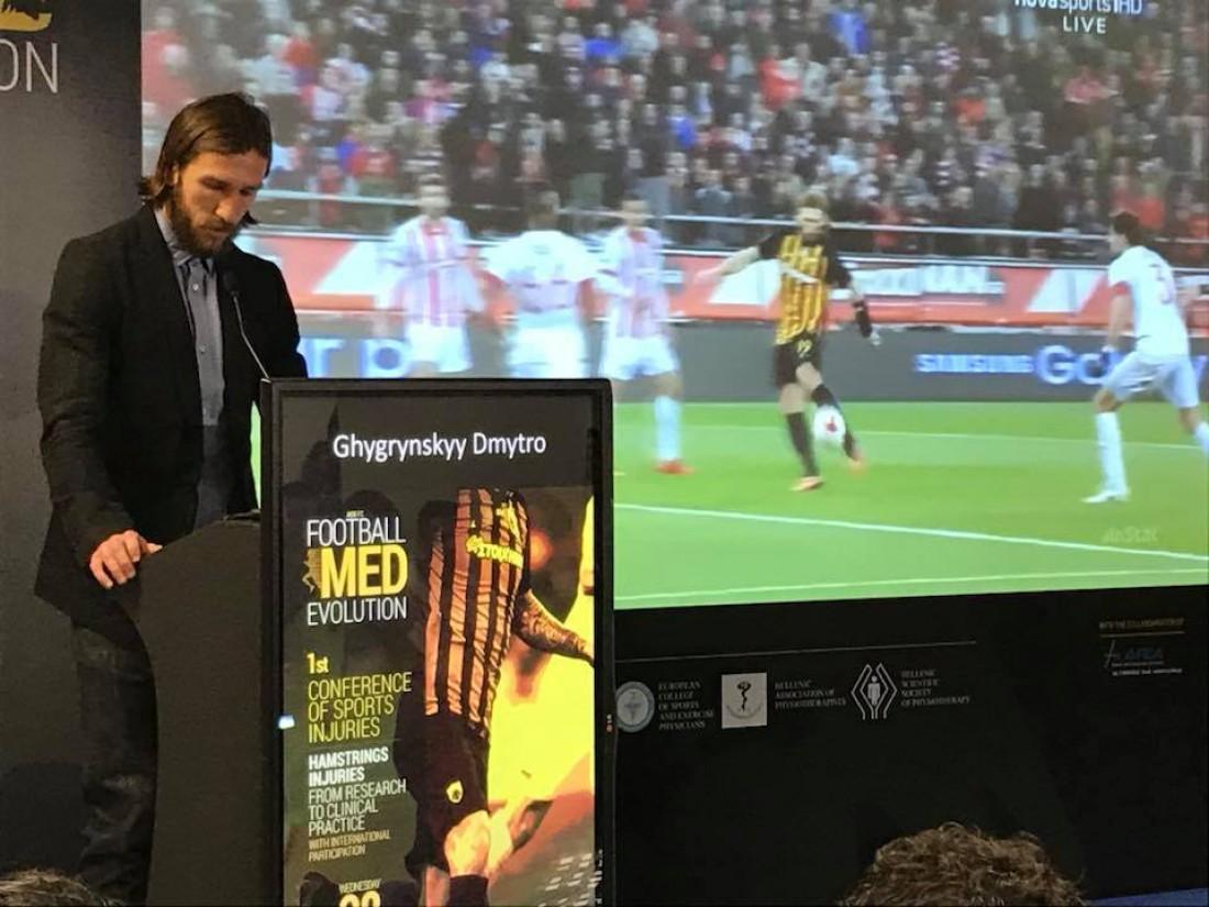 Дмитрий Чигринский во время выступления на конференции