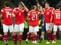 Сборная России сможет выступить на Евро-2020, несмотря на санкции WADA