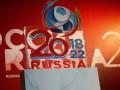 Экс-председатель FA поддержал идею бойкота ЧМ-2018 в России
