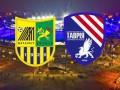Металлист – Таврия - 1:0 Видео голов и обзор матча