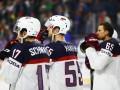 Чемпионат мира по хоккею 2017: США покидает турнир