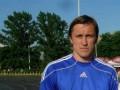 Нагорняк: Лишь в одном матче Кубка Украины не вижу интриги