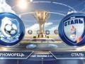Черноморец - Сталь 0:1 Видео гола и обзор матча чемпионата Украины