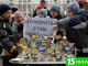 Фотографировала Таисия Стеценко / Газета 15 минут