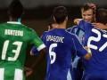 Риу Аве - Динамо - 0:3. Видео голов и анализ матча