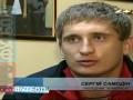 Игроки Кривбасса: Сдать игру может только недоумок