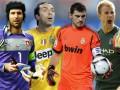 FIFA назвала лучших вратарей года