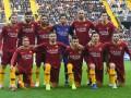 Рома - Интер: прогноз букмекеров на матч Серии А