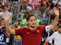 Тотти получит награду президента УЕФА