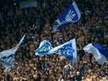 Динамо обратилось к УАФ и МОЗ с просьбой пустить фанатов на финал Кубка Украины