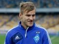 UEFA сократил дисквалификацию Ярмоленко до одного матча