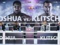 Билеты на бой Кличко - Джошуа продают за 100 тысяч долларов
