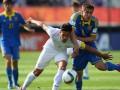 ЧМ U-20: Украина в первом матче не смогла обыграть Новую Зеландию