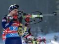Пидгрушная стала лучшей на своем этапе эстафеты на Кубке Мира