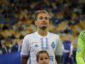Экс-игрок Динамо Киев отказался переходить в российский клуб