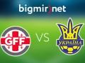 Грузия - Украина 1:2 трансляция товарищеского матча