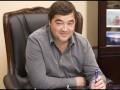 В Хорватии погиб президент Федерации санного спорта России