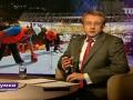 Коррупция, освистанный Янукович и скандалы. Сюжет ТВі об открытии Олимпийского