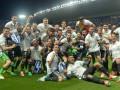 Чемпионат Испании-2017/18: расписание и результаты матчей