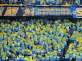 Болельщики датского клуба эффектно задержали начало матча