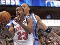 NBA: Победная серия Далласа завершена. Никс мстят