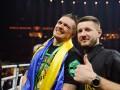 Украина гордится тобой: Порошенко поздравил Усика с победой над Бриедисом