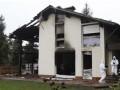 Полиция подозревает, что игрок Баварии сам поджог собственный дом