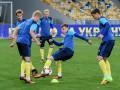 Турция – Украина: Где смотреть матч отборочного цикла ЧМ-2018