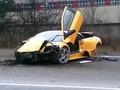 Источник: Разбившаяся под Ужгородом Lamborghini зарегистрирована на Каладзе