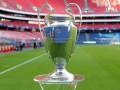 Финал Лиги Чемпионов может пройти в Нью-Йорке