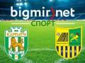 Карпаты – Металлист – 3-3 - текстовая трансляция матча чемпионата Украины