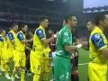 Милан - Кьево - 3:1