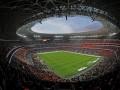Все билеты на матч Франция-Англия в Донецке были проданы - Лубкивский