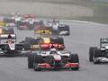 В Сербии планируют построить трассу Формулы-1