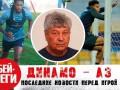 Последние новости перед матчем Динамо - АЗ: новый влог на канале Бей-Беги