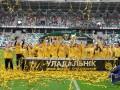 БАТЭ вырвал победу у Динамо-Брест в финале Кубка Беларуси