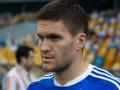 Селин: Надеюсь вернуться в сборную Украины и киевское Динамо