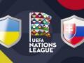 Украина – Словакия 0:0 онлайн трансляция матча Лиги наций
