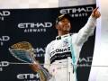 Хэмилтону - 35: яркий видеоролик в честь дня рождения лучшего гонщика мира