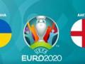 Украина - Англия 0:4 как это было