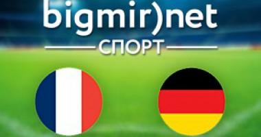 Франция – Германия - 0:1 видео голов матча 1/4 финала