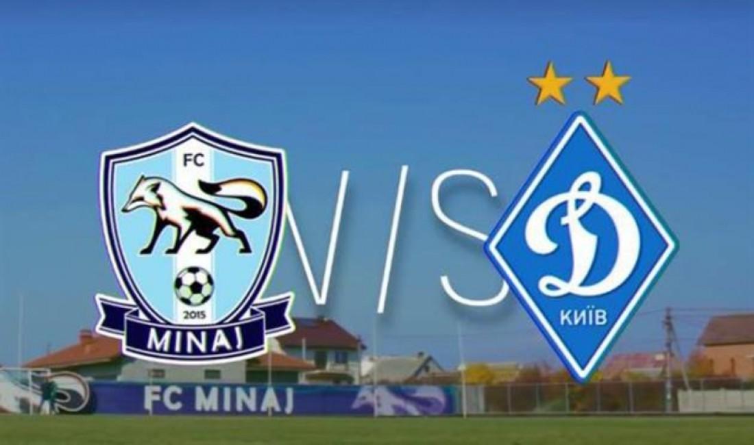 Онлайн трансляция матча Минай - Динамо Киев