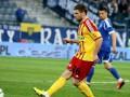 Воспитанник Динамо подписал контракт с клубом из Казахстана