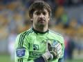 Суркис: Планируем провести прощальный матч для Шовковского и Гусева