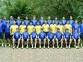 В форму сборной Украины добавят элемент вышиванки