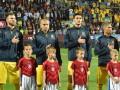 Италия – Украина: где смотреть товарищеский матч