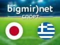 Япония – Греция – 0:0 текстовая трансляция матча чемпионата мира 2014